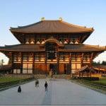 Fotografia del Templo de Horyuji, Japón