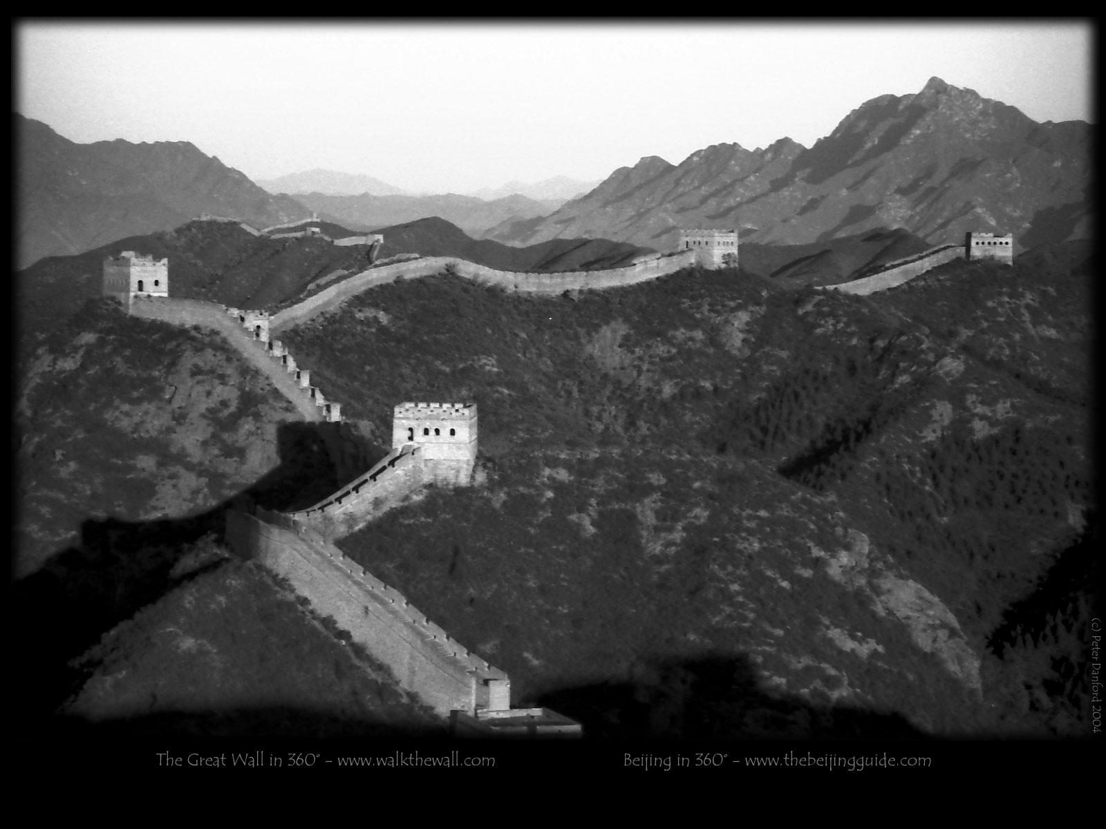 Fotografia de La Gran Muralla China
