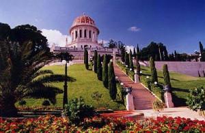 Fotografia de los Jardines del Monte Carmel, Israel