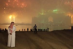 "Fotografia del Hotel ""Atlantis, The Palm"" - Dubai"