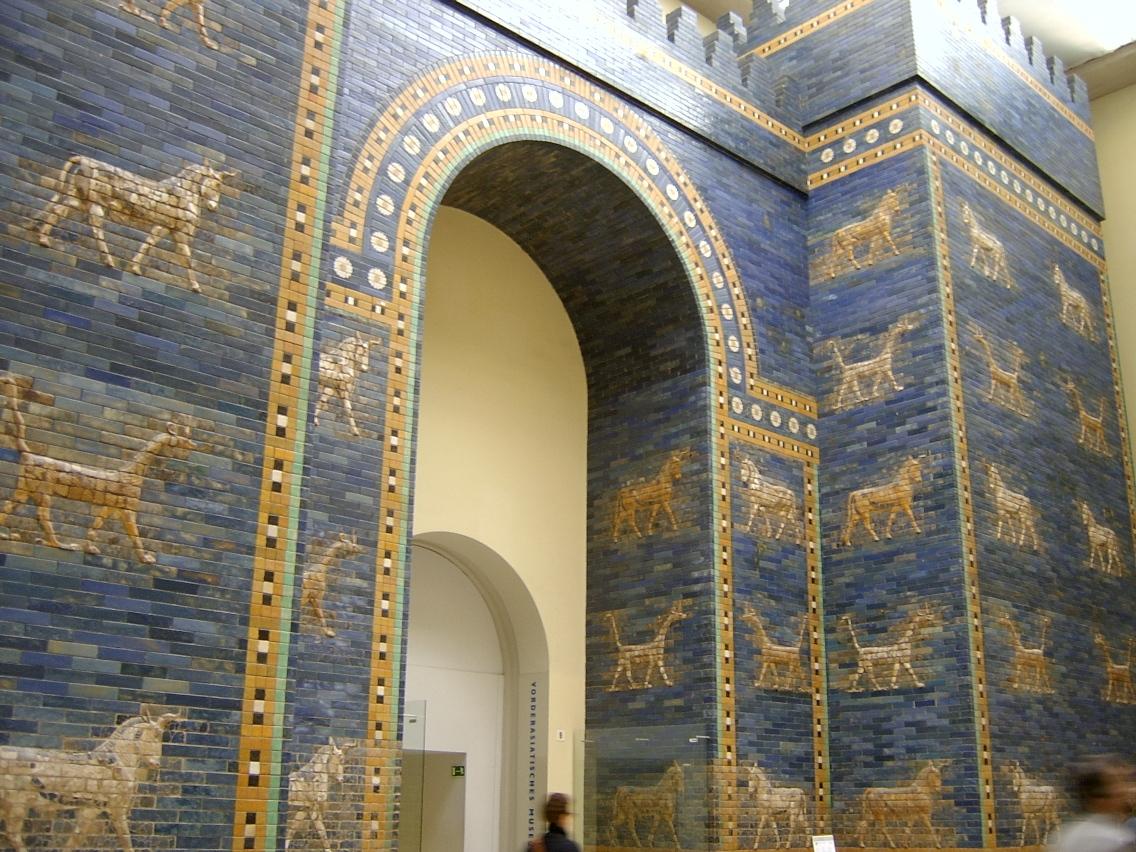 Fotografias de Las Puertas de Babilonia