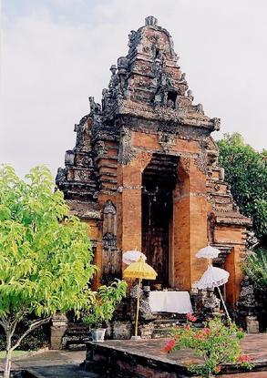 Fotos de la arquitectura de Indonesia.