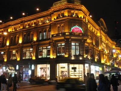 Galerías Pacífico, Buenos Aires
