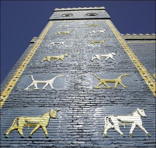 Imagen de Las Puertas de Babilonia