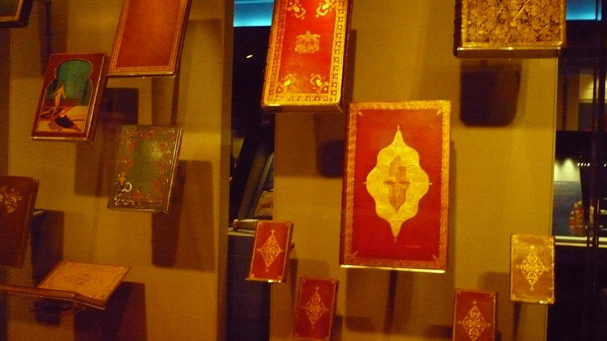 Interior del Chester Beatty Library