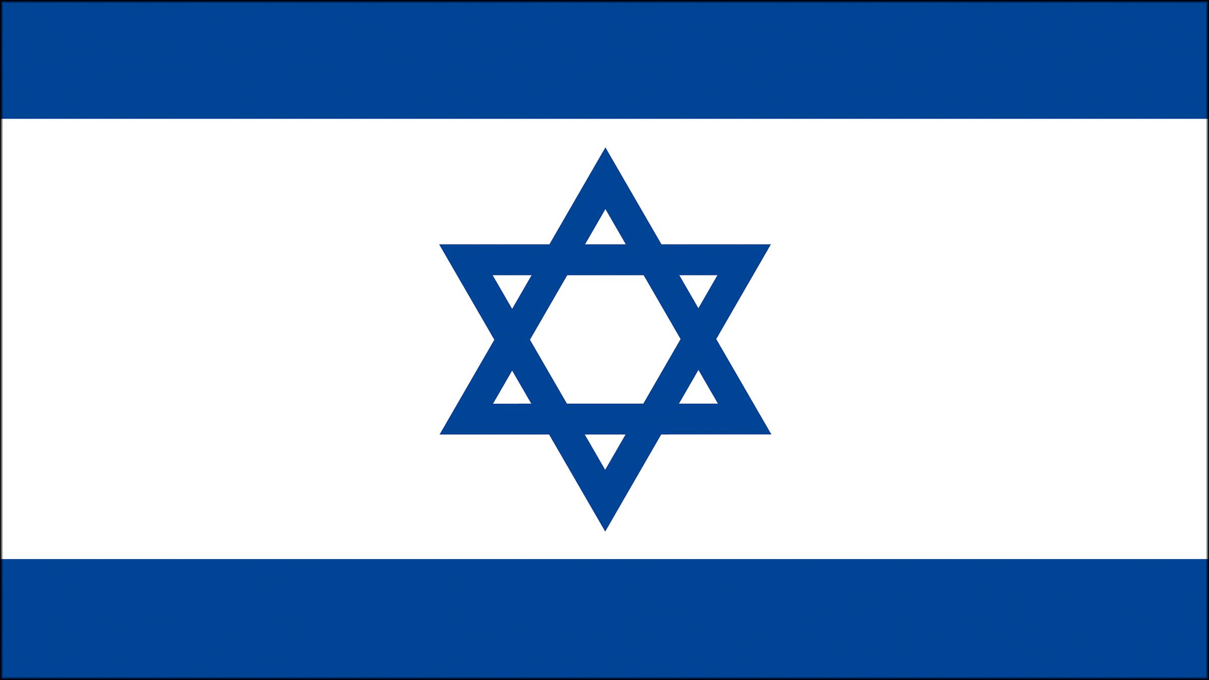 Israel y su bandera con la estrella de david - Fotos banera ...