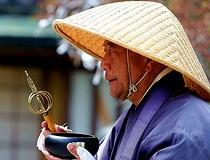 Turismo en Japon