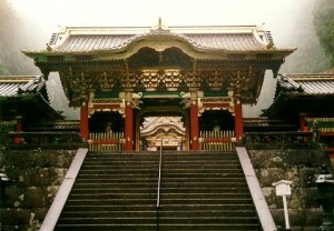 Imagen de Templos del Japón