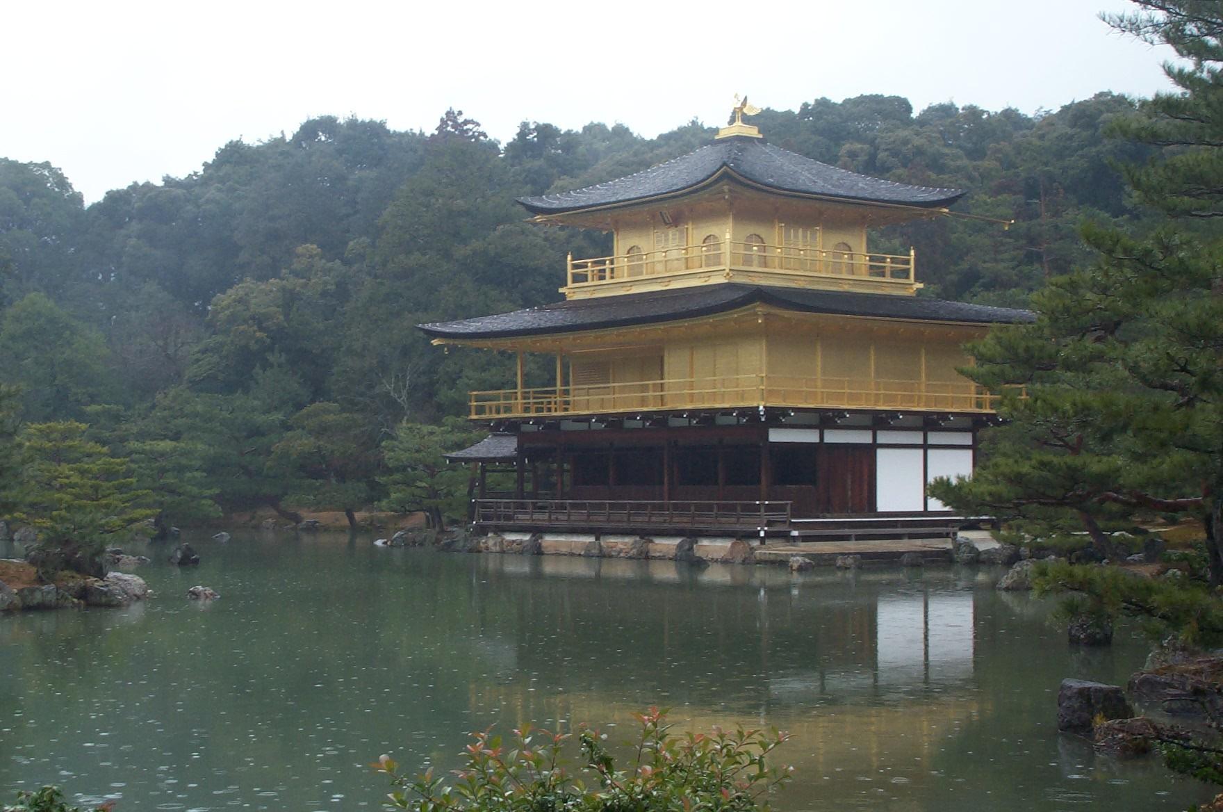 Kioto Kiyomizu-dera