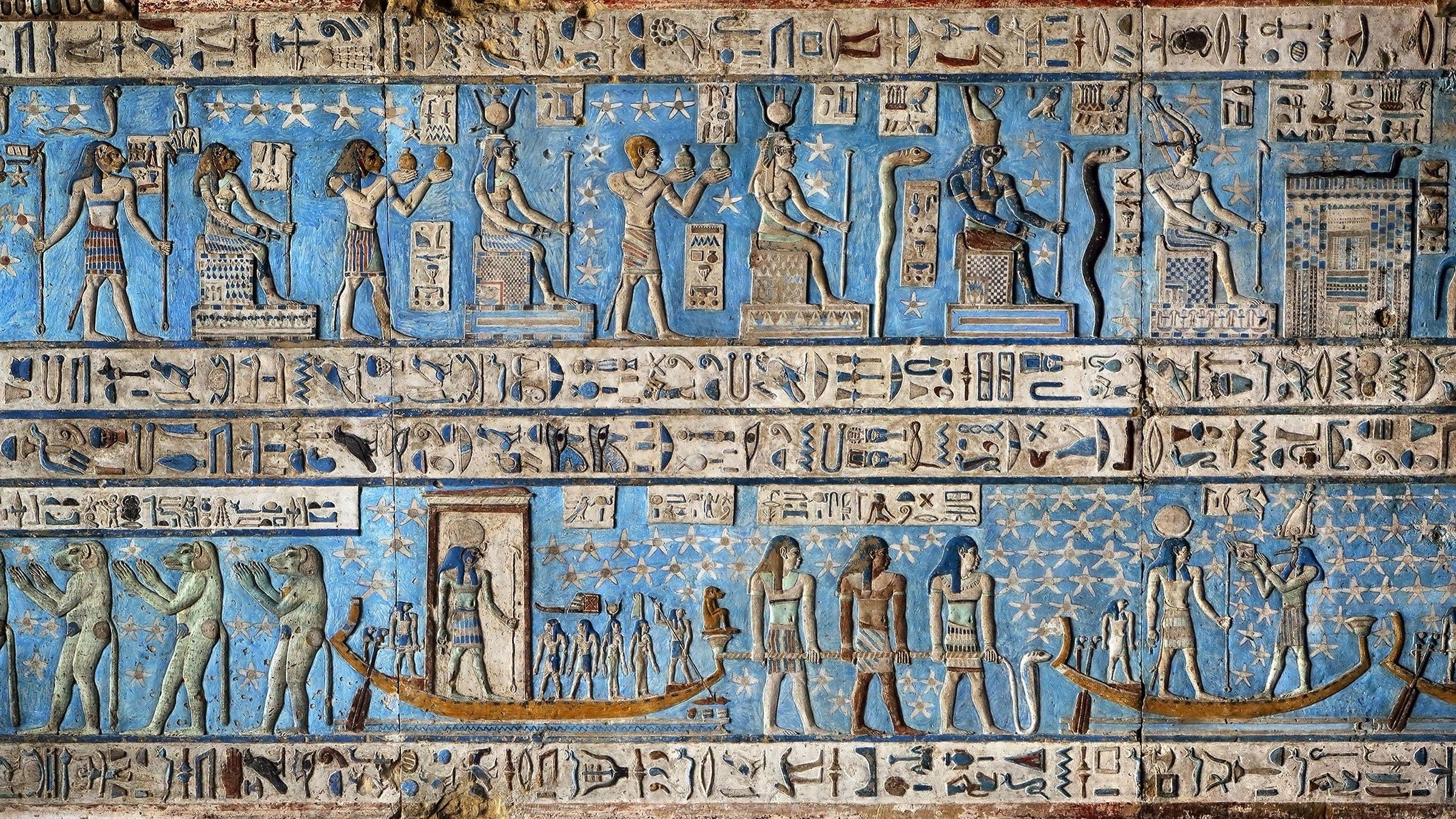 La filosof a en el antiguo egipto - El taller de lo antiguo ...