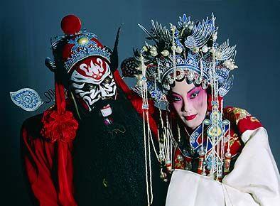 La Opera China, Taipei