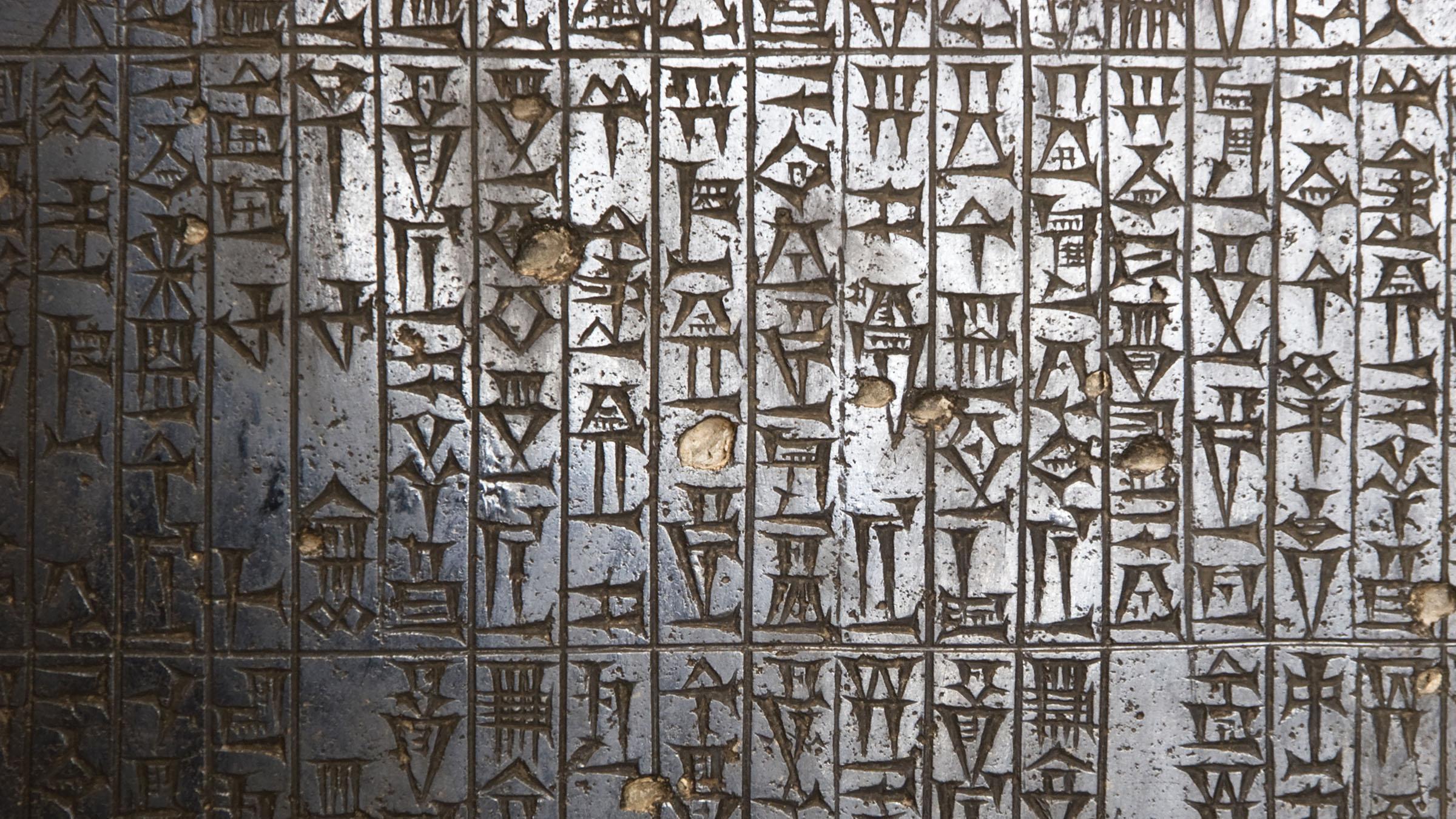 Resultado de imagen de codigo de hammurabi