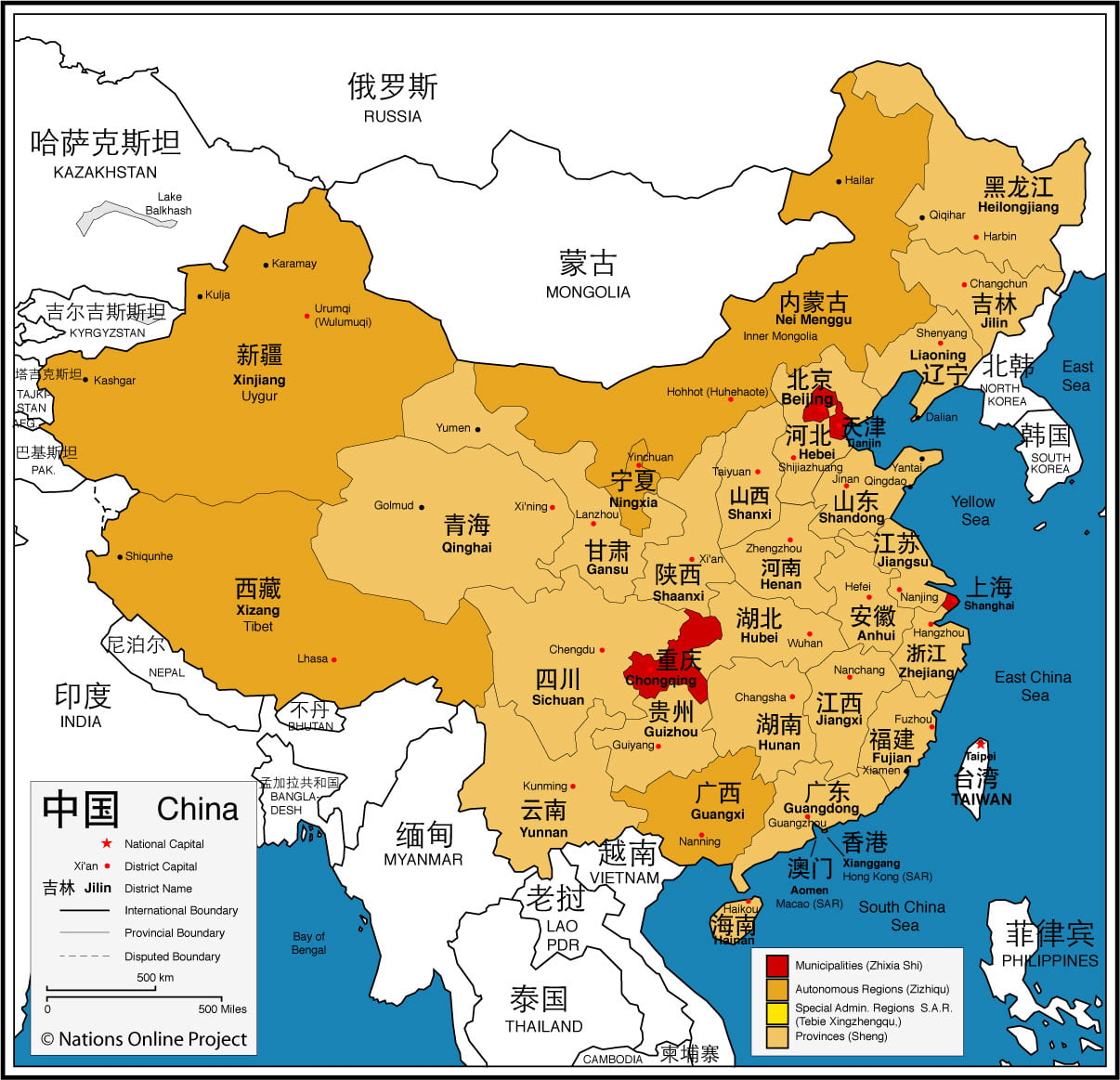 Best Historical Places To Live In The Us: Mapa Político De China