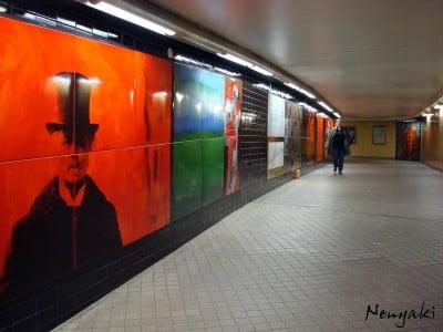 Metro de Estocomo