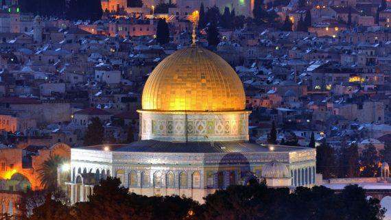 Mezquita de Al-Aqsa, Jerusalén