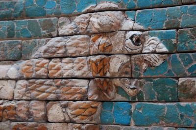 Muros de Las Puertas de Babilonia