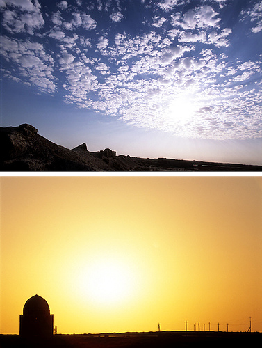 Paisajes de Turkmenistan