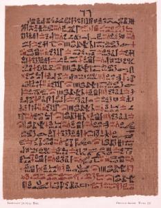 Dinastía XVIII de Egipto