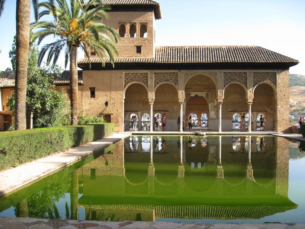 Patio de la alhambra for Patios de granada