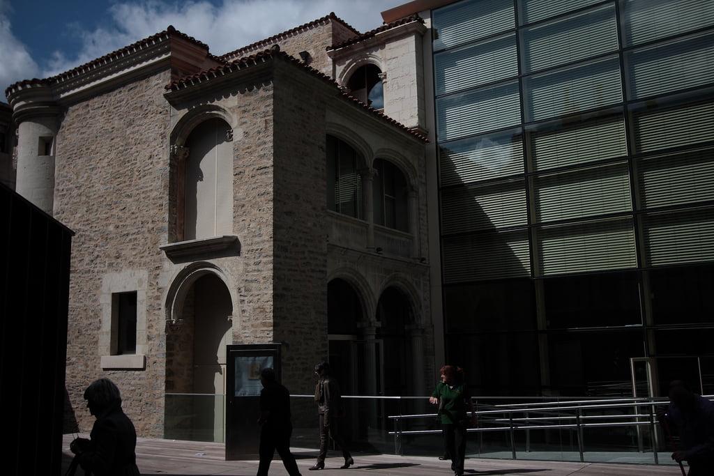 Patio del Museo Bibat