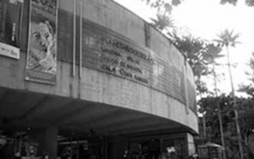 Planetario de Bogotá principal