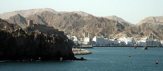 Fotografia del Puerto de Muscat, Oman