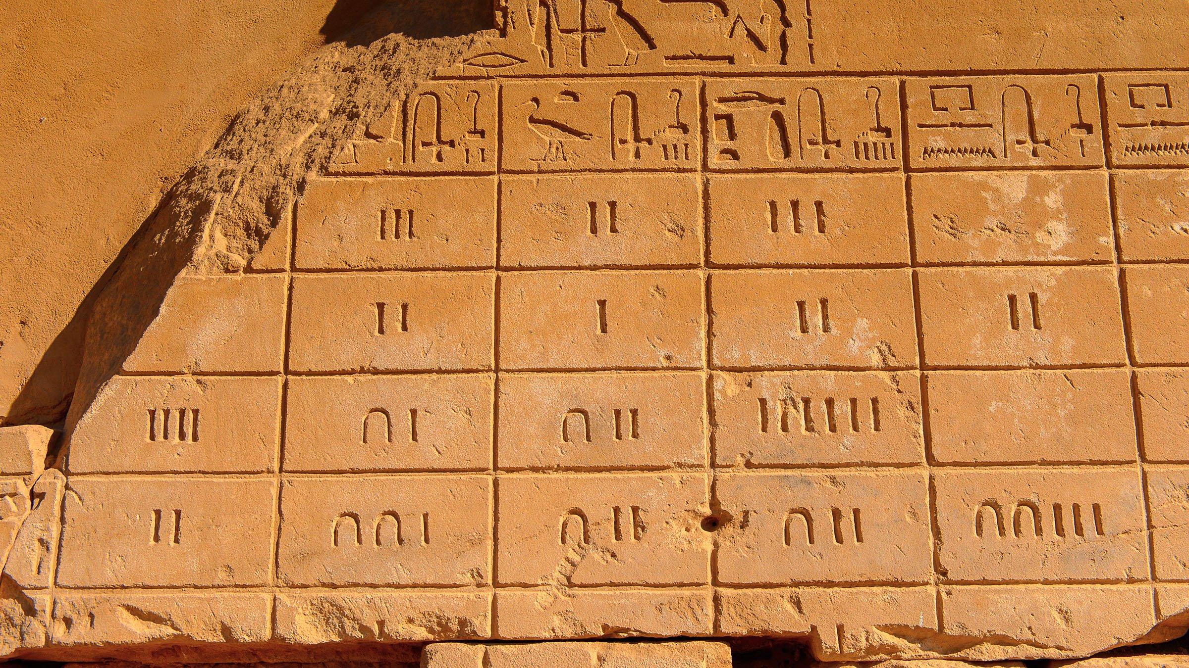 Representación de números mediante jeroglíficos egipcios
