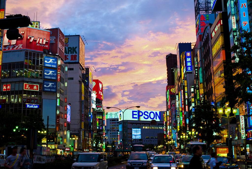 Shinjuku en Japon