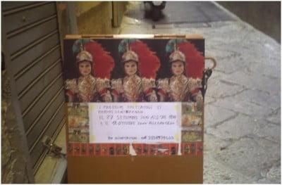 Teatro de marionetas sicilianas