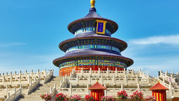 Templo del Cielo en Pekín (China)