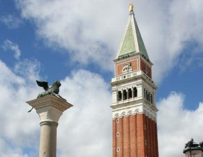 Torre de San Marcos