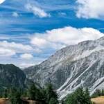 Imagen del Valle de Po, Italia