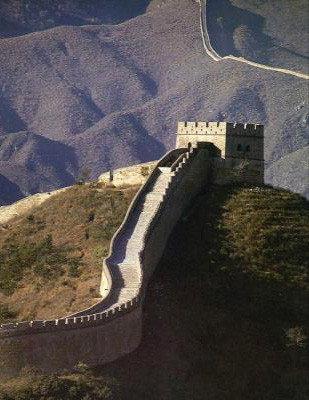 Viaje por la gran muralla
