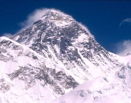 El Everest en la cordillera del Himalaya