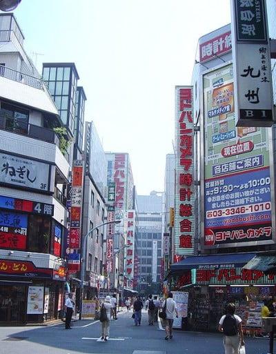 zona oeste de Shinjuku